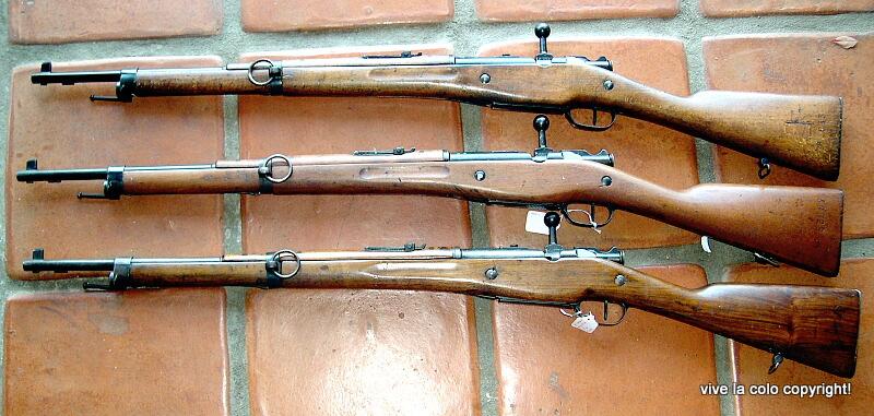 Огнестрельное оружие своими руками