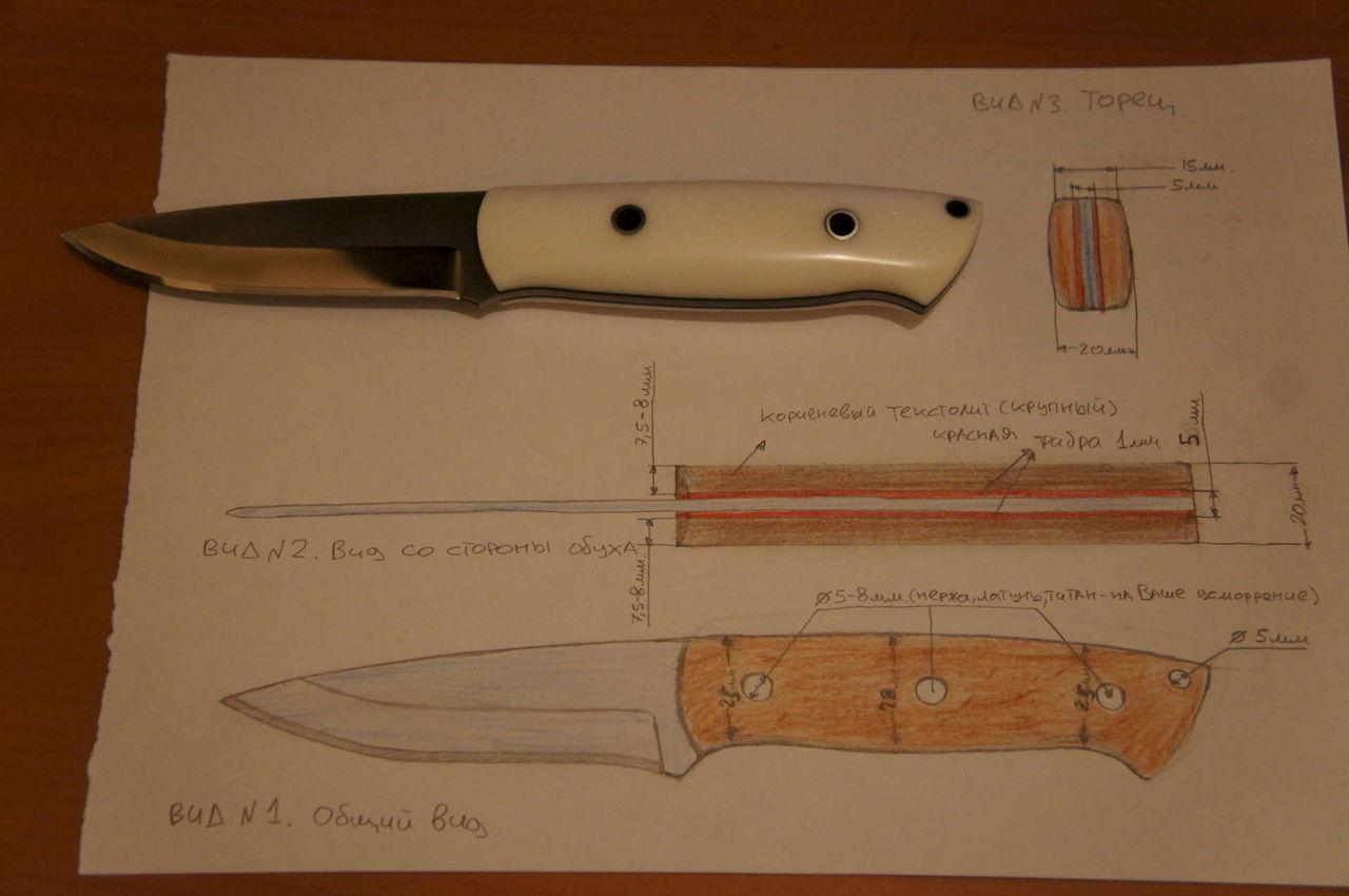 Фото чертежа ручки ножа