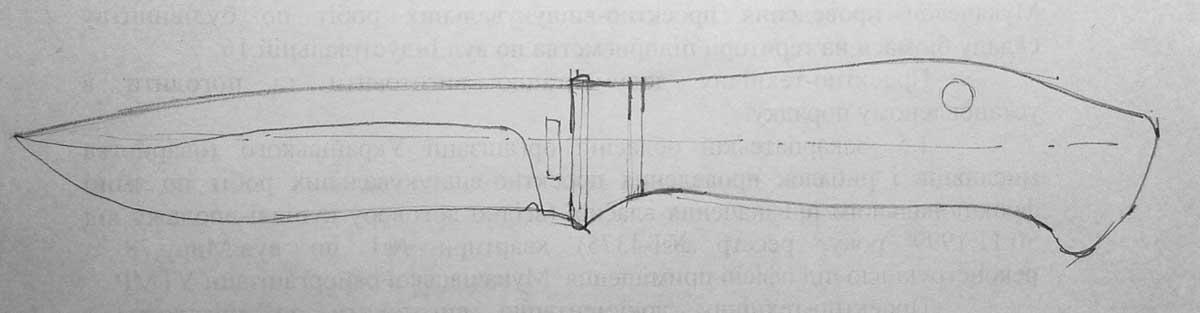 Чертеж ручки для ножей