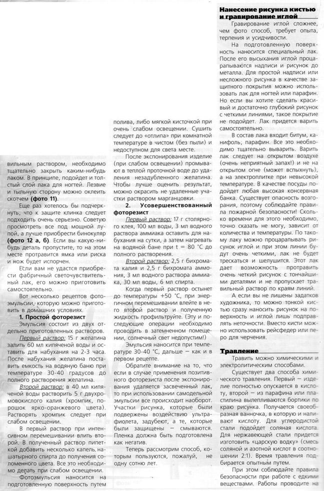 Краткий справочник гальванотехника ямпольский скачать pdf