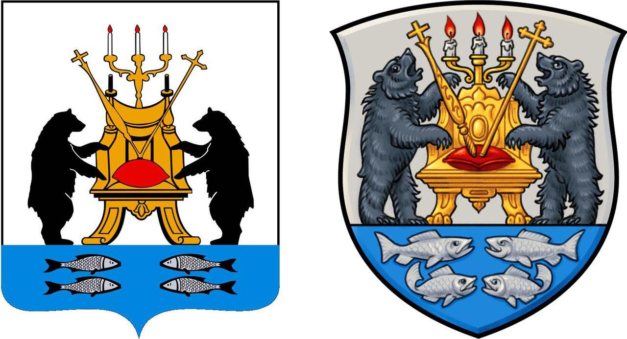 Герб города великий новгород фото