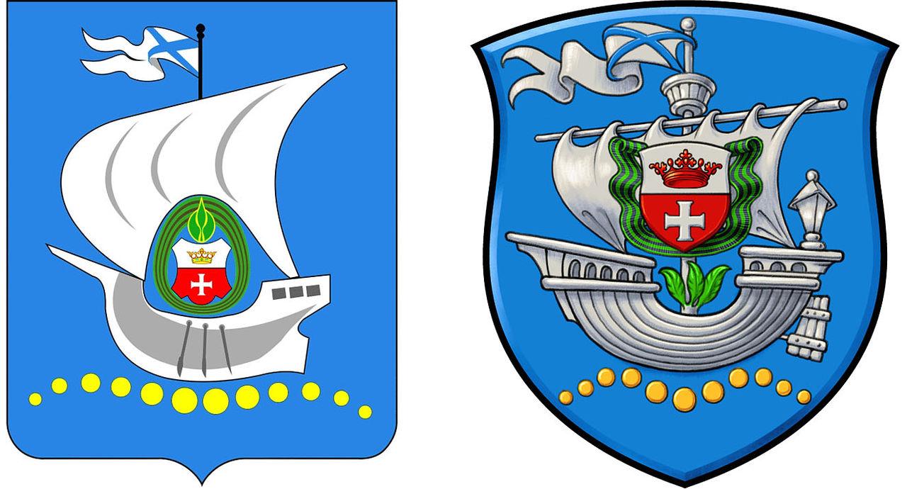 отношение можно герб калининграда картинка предлагаем адекватные цены